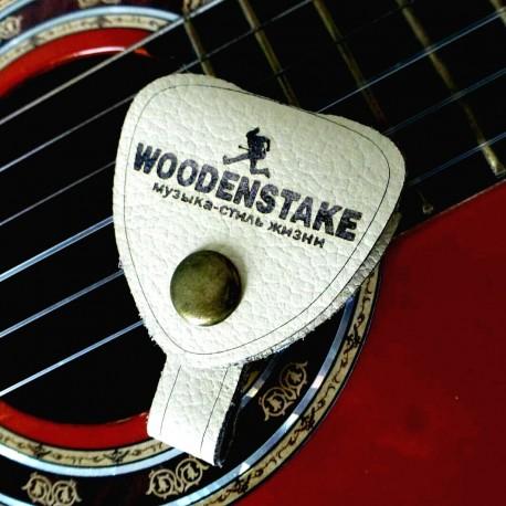 Кожаный чехол-брелок для гитарных медиаторов - кремовый