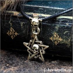 Готический кулон Пентаграмма с черепами молодежное украшение с символикой из бронзы