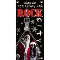 Rock city. Магазин рок-атрибутики